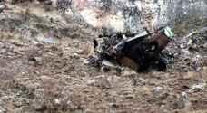 مصرع 7 أشخاص في تحطم مروحية عسكرية شمالي أفغانستان