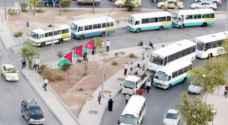 'المستهلك' تدعو لحلول جذرية لمشاكل النقل وتحدياته
