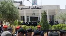 أمن الدولة تواصل النظر بقضية خلية اربد الارهابية