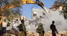 الاحتلال يهدم منزلا في نابلس