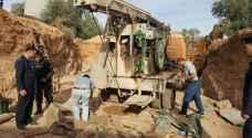 ضبط حفارة مخالفة في الرمثا واعتداء على مصدر رئيسي للشرب في عمان