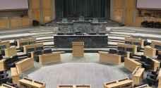 من سيرأس الجلسة الإفتتاحية لمجلس النواب الثامن عشر ؟