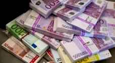 5.5 مليار يورو من نفقات الاتحاد الأوروبي'غير مبررة '
