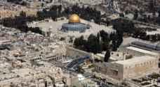 ترامب: يدعي أن اليونسكو تجاهلت 'الوجود اليهودي في القدس '