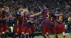 سحب قرعة دور الـ 32 لكأس ملك إسبانيا