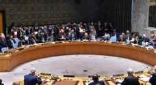 واشنطن تطالب بإحياء عملية السلام «فورًا» بين إسرائيل والفلسطينيين