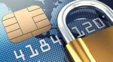 الأمن يضبط عصابة مختصة بسرقة وتزوير البطاقات الائتمانية..تفاصيل