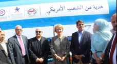 وزير المياه: يدشن محطة مياه الرصيفة الجديدة بكلفة 3 مليون دولار