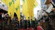 واشنطن تفرض عقوبات على قيادات من حزب الله
