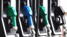 إنخفاض أسعار البنزين عالميا بنسبة 4.2% للشهر الحالي