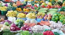 المستهلك: أسعار الخضار المباعة للمواطنين ترتفع بنسبة 400 % عن السوق المركزي