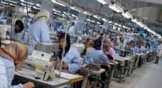 68.5 % من الأردنيات العاملات أعمارهن تتراوح ما بين 20-39 عاماً