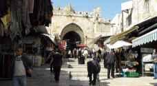 اليونسكو تتبنى قراراً جديدا حول البلدة القديمة بالقدس وتدين اعتداءات الاحتلال