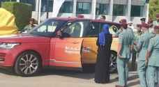 رسمياً: شرطة أبوظبي تطلق 'دورية السعادة'..صور