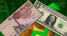 الجنيه المصري يتعرض للانهيار أمام الدولار الأميركي