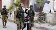 الاحتلال يعتقل طالبة غرب رام الله