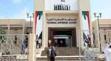 الإمارات.. السجن المؤبد لجواسيس حزب الله الإرهابي