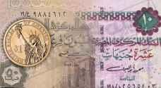 ماذا يعني 'تحرير الجنيه المصري'؟