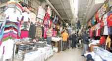 تجار الألبسة يطالبون بتحديد موعد للتنزيلات