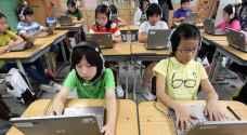 بالصور.. أحدث تقنيات تعليم الأطفال في اليابان