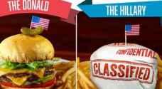 هيلاري وترامب.. في مطاعم للوجبات السريعة!