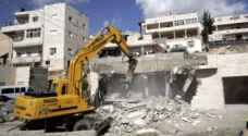 الاحتلال يهدم بناية قيد الإنشاء وسط القدس