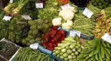 أسعار الخضروات والفواكة في السوق المركزي