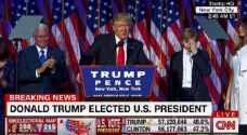 ابن ترامب ذاق إرهاباً من أبيه حين ألقى خطاب النصر فجراً