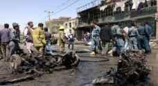 هجوم انتحاري يستهدف القنصلية الألمانية في أفغانستان