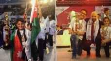 ثلاثة طلبة أردنيون يفوزون بالمركزين الأول والثاني بمسابقة 'يو سي ماس' الدولية