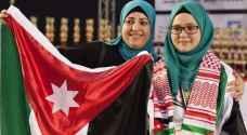 الأردنية سلاف عبدالنبي الأولى بمسابقة عالمية للرياضيات
