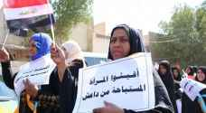 عصابة داعش والأدوار الجديدة للنساء