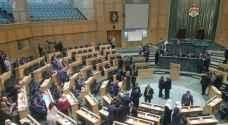 النواب ينتخبون أعضاء اللجنة المالية.. أسماء