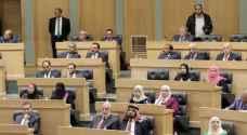 مجلس النواب يواصل انتخاب لجانه الدائمة