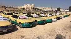بالصور.. اعتصام لأصحاب التكاسي في عمان