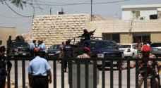 'أمن الدولة' تمهل 46 متهما بالمخدرات 10 ايام لتسليم انفسهم
