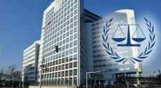 الانسحابات المتتالية تضرب بسمعة محكمة الجنايات الدولية