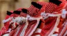 عن الهوية الأردنية ورموزها الجامعة