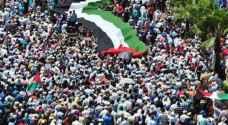 ترحيب فلسطيني بتصويت 170 دولة لدعم ' تقرير المصير '