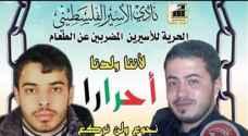 التماس لنقل الأسيرين أبو فارة وشديد للمستشفى