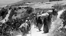 69 عامًا على تجريد الفلسطينيين من أرضهم بقرار 'التقسيم'