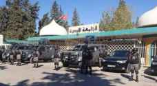 مشاجرة أمام الجامعة الأردنية