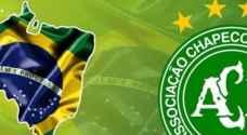 أندية البرازيل تعرض إعارة لاعبيها لشابيكوينسي لمساعدته في محنته