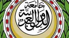 القاهرة: مؤتمر عربي لبحث تطورات القضية الفلسطينية