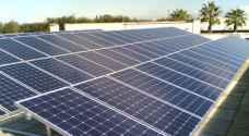 'الطاقة والمعادن' تصدر ثلاث رخص لتوليد الكهرباء بواسطة الطاقة المتجددة
