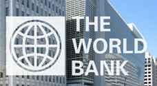 الأردن بالمرتبة 79 عالمياً بسهولة دفع الضرائب