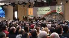 الفائزون في انتخابات اللجنة المركزية والمجلس الثوري لفتح