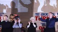 'ويكيليكس' تكشف علاقات صهر أردوغان بداعش