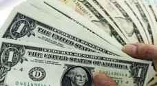 استقرار الدولار الأميركي في تعاملات اليوم