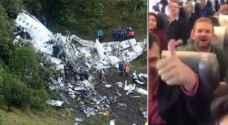 بوليفيا: حادث طائرة الفريق البرازيلي 'جريمة قتل'